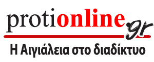 protionline.gr