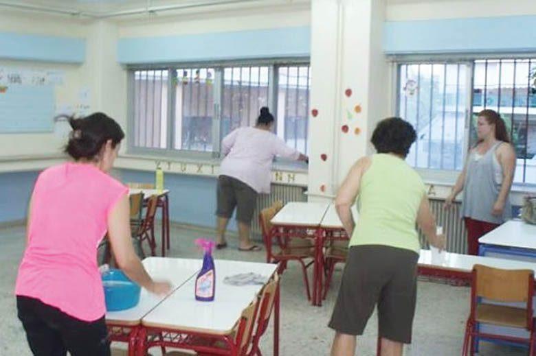 6bfed52d60 Στις θέσεις τους οι συμβασιούχες σχολικές καθαρίστριες - protionline ...