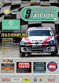 FINAL-WEB-afisa-rally-sprint-aigiou-2019